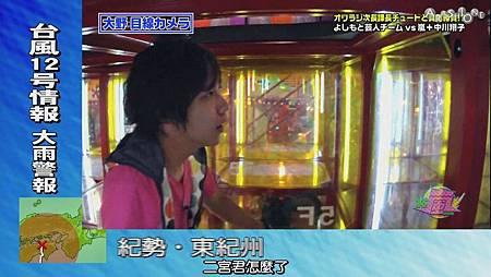 VS Arashi - 2011.09.01[12-53-33].JPG
