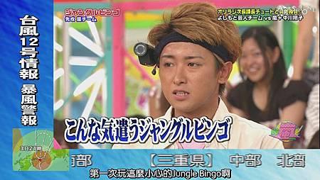VS Arashi - 2011.09.01[12-54-19].JPG