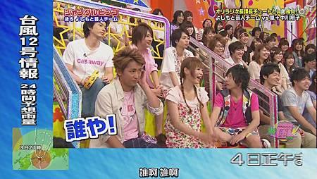 VS Arashi - 2011.09.01[12-54-47].JPG