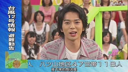 VS Arashi - 2011.09.01[12-55-11].JPG