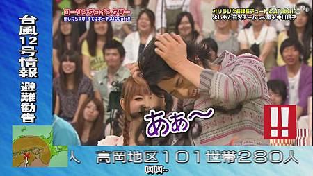 VS Arashi - 2011.09.01[12-55-17].JPG