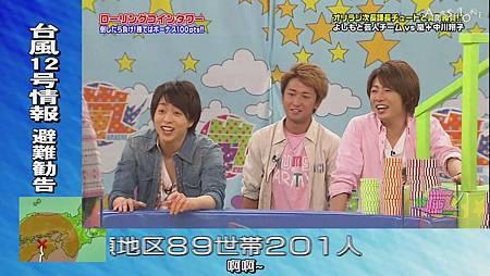VS Arashi - 2011.09.01[12-55-26].JPG