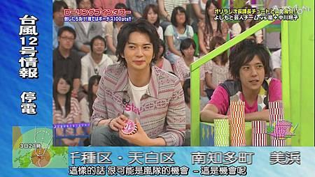 VS Arashi - 2011.09.01[12-56-01].JPG