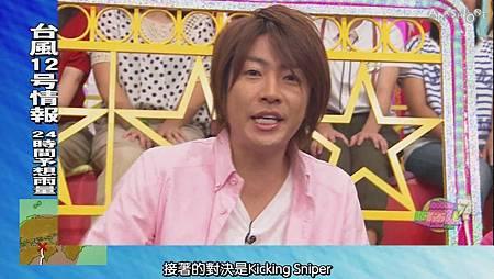 VS Arashi - 2011.09.01[12-56-39].JPG