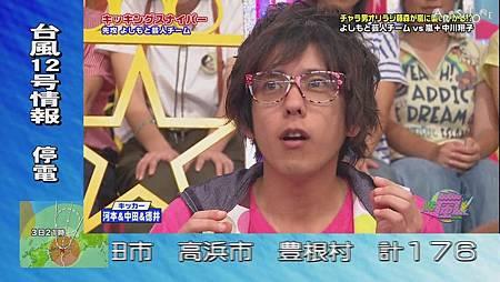 VS Arashi - 2011.09.01[12-56-48].JPG