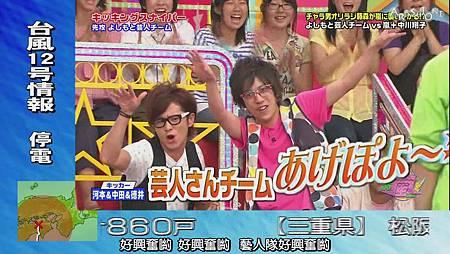 VS Arashi - 2011.09.01[12-57-00].JPG