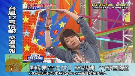 VS Arashi - 2011.09.01[12-57-19].JPG