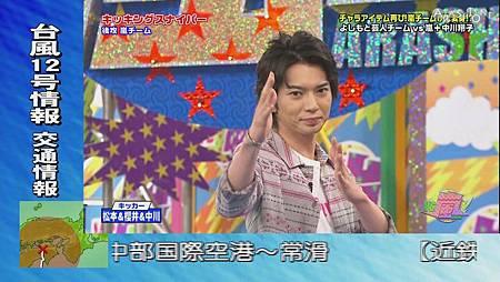 VS Arashi - 2011.09.01[12-57-23].JPG