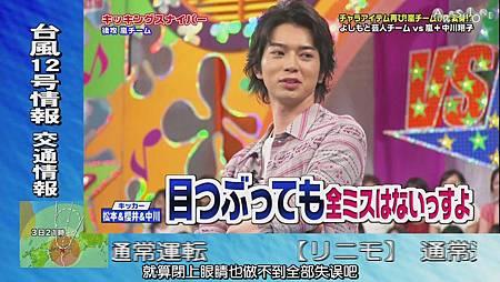VS Arashi - 2011.09.01[12-57-26].JPG