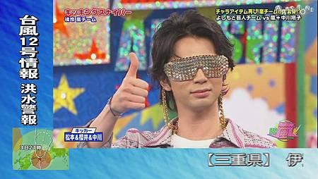 VS Arashi - 2011.09.01[12-57-52].JPG