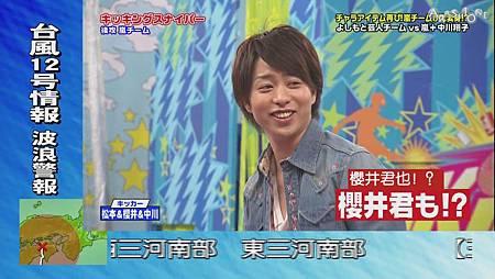 VS Arashi - 2011.09.01[12-57-55].JPG