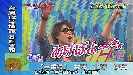 VS Arashi - 2011.09.01[12-58-17].JPG