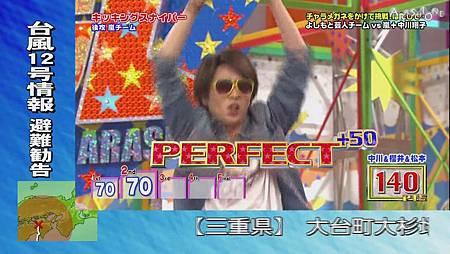 VS Arashi - 2011.09.01[12-58-58].JPG