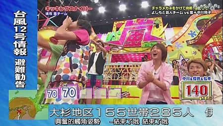 VS Arashi - 2011.09.01[12-59-02].JPG