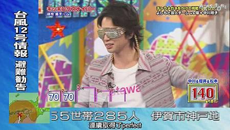 VS Arashi - 2011.09.01[12-59-05].JPG
