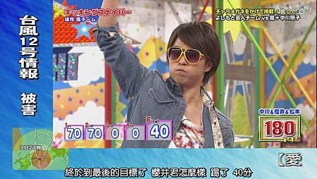 VS Arashi - 2011.09.01[12-59-53].JPG