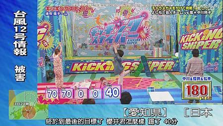 VS Arashi - 2011.09.01[12-59-57].JPG
