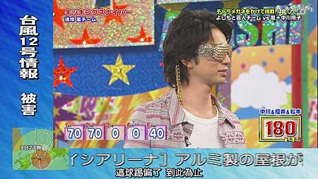VS Arashi - 2011.09.01[13-00-03].JPG