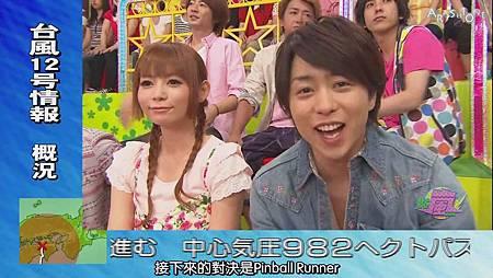 VS Arashi - 2011.09.01[13-00-45].JPG