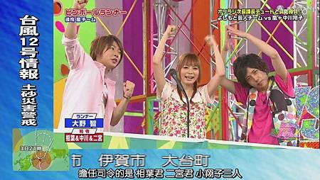 VS Arashi - 2011.09.01[13-01-09].JPG