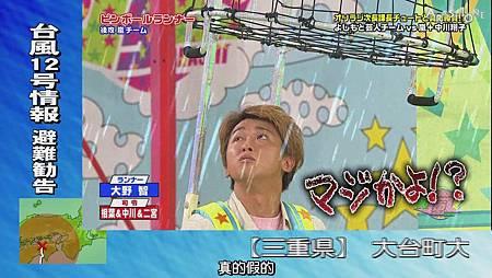 VS Arashi - 2011.09.01[13-04-27].JPG