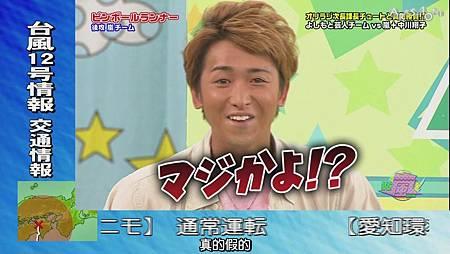 VS Arashi - 2011.09.01[13-04-43].JPG