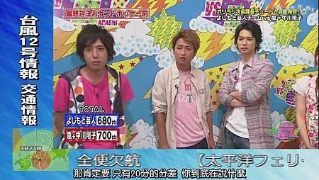 VS Arashi - 2011.09.01[13-05-01].JPG