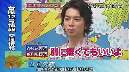 VS Arashi - 2011.09.01[13-05-15].JPG