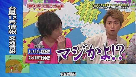 VS Arashi - 2011.09.01[13-05-18].JPG
