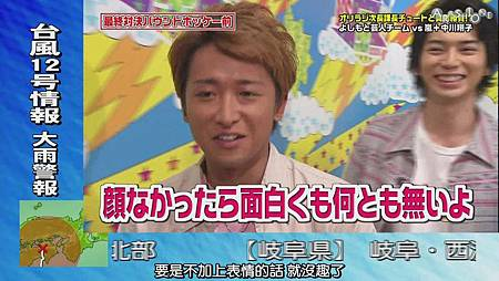 VS Arashi - 2011.09.01[13-05-29].JPG