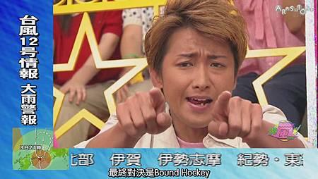 VS Arashi - 2011.09.01[13-05-37].JPG