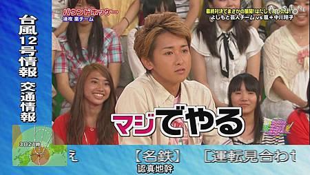 VS Arashi - 2011.09.01[13-06-31].JPG
