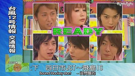 VS Arashi - 2011.09.01[13-06-38].JPG