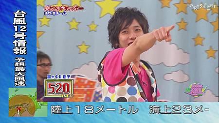 VS Arashi - 2011.09.01[13-06-53].JPG