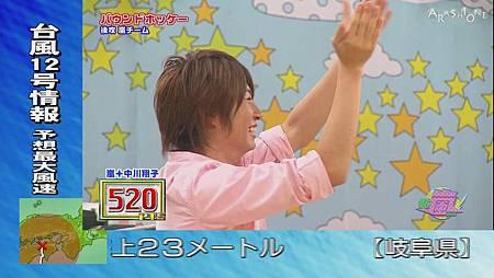 VS Arashi - 2011.09.01[13-06-57].JPG