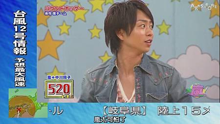 VS Arashi - 2011.09.01[13-07-00].JPG