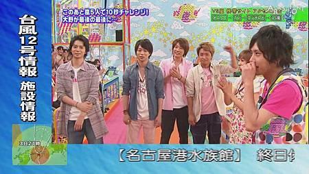VS Arashi - 2011.09.01[13-07-16].JPG