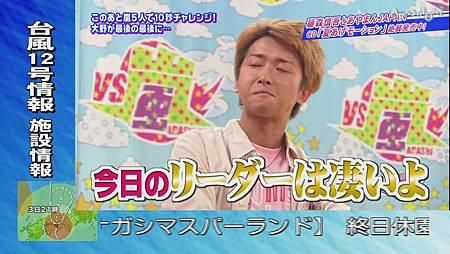 VS Arashi - 2011.09.01[13-07-27].JPG