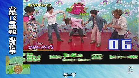 VS Arashi - 2011.09.01[13-07-46].JPG