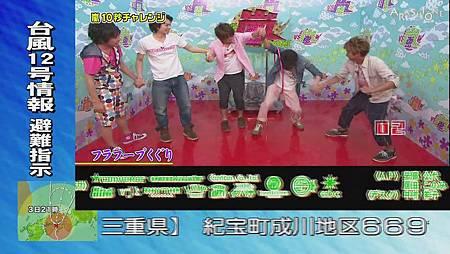 VS Arashi - 2011.09.01[13-07-51].JPG