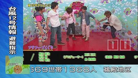 VS Arashi - 2011.09.01[13-07-57].JPG