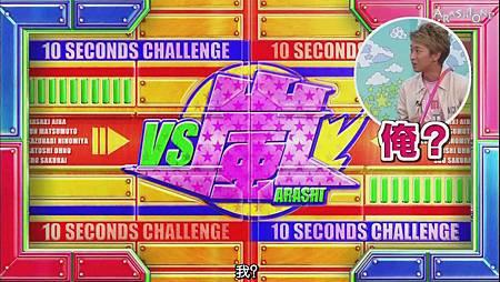 VS Arashi - 2011.09.01[13-17-04].JPG