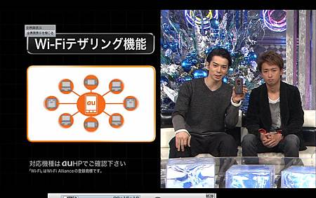 全画面キャプチャ 20111107 05810.jpg