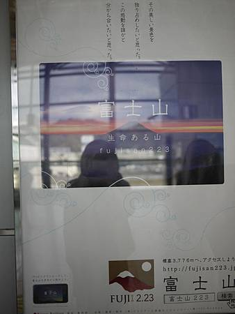 P1060181-1.JPG
