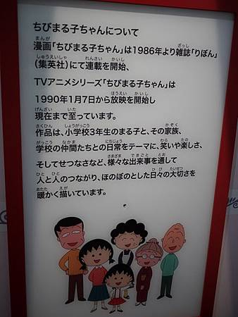 P1060219-1.JPG