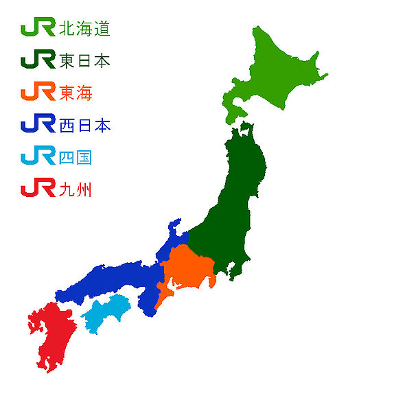 590px-Approximate_JR_Areas.jpg