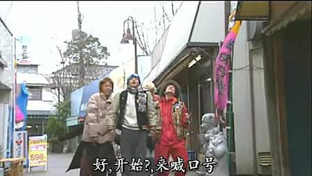 木更津貓眼_-_04+未公開影像04.rmvb_20120205_213001.JPG