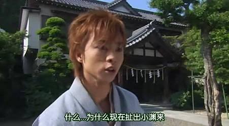 木更津貓眼movie_-_日本篇.rmvb_20120205_213940.JPG
