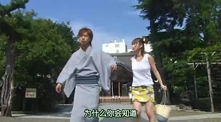 木更津貓眼movie_-_日本篇.rmvb_20120205_213858.JPG