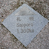 P1060955.JPG